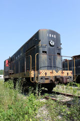 USA FM H-12-44 #1846, Kentucky Railway Museum
