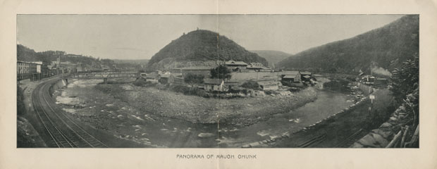 Panorama of Mauch Chunk, The Switzerland of America