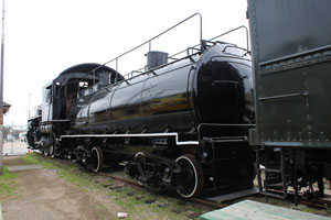 DUTC #7, Museum of the American Railroad