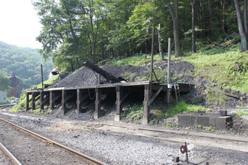 Coal Station, Cass