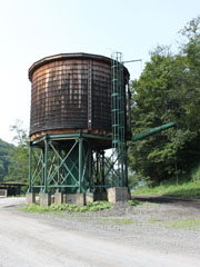 Water Tower, Cass